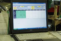 PC生産管理